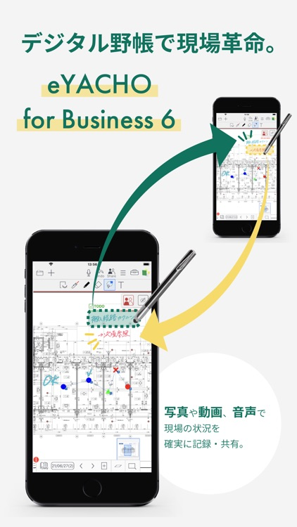 eYACHO for Business 6