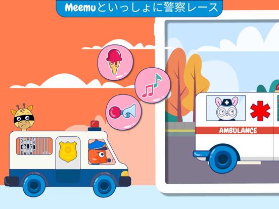Edu Kid ー 子供向け教育用カーゲームのおすすめ画像5