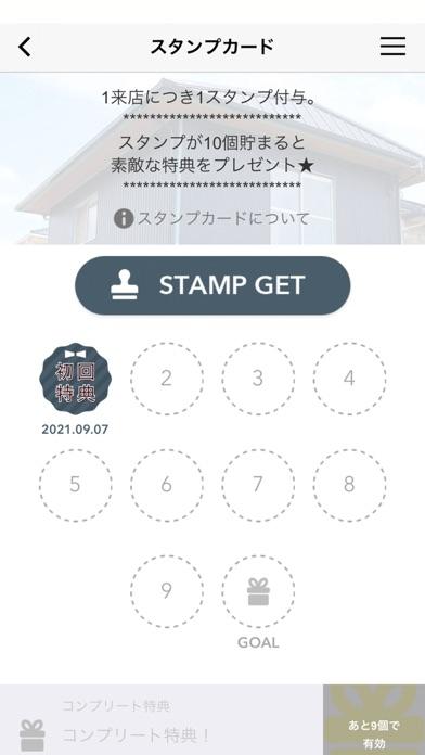 「千里山のお庭のある美容室フジワラ」公式アプリ紹介画像3