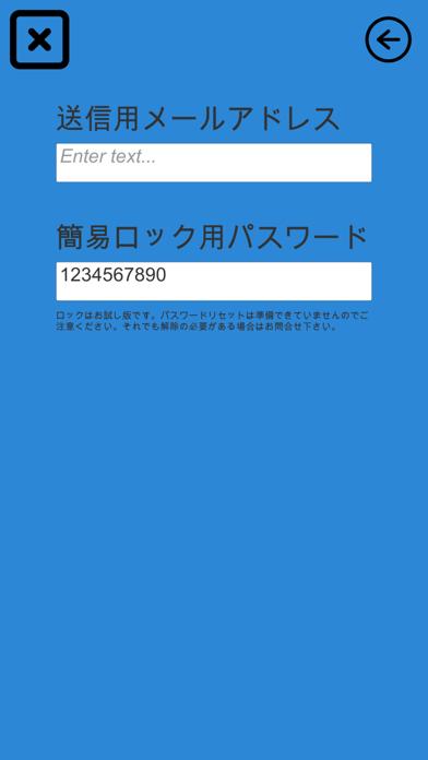 4行日記紹介画像3