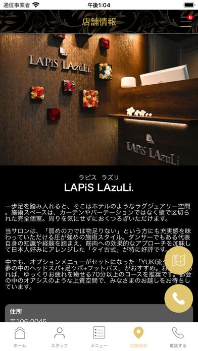 LAPiS LAzuLi.紹介画像4