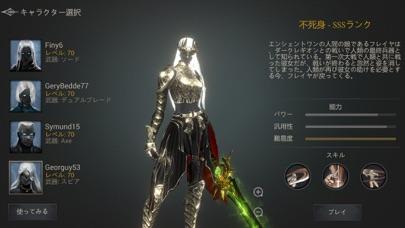 Shadow Hunter: Premium紹介画像4