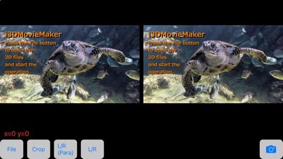 i3DMovieMaker紹介画像1