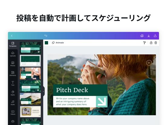 Canva-インスタストーリー,SNS投稿画像のデザイン作成のおすすめ画像2