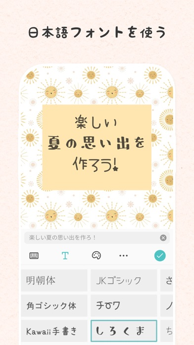 PicCollage 写真&動画コラージュ ScreenShot8