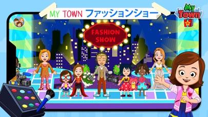 My Town : Fashion Show Dressup紹介画像1