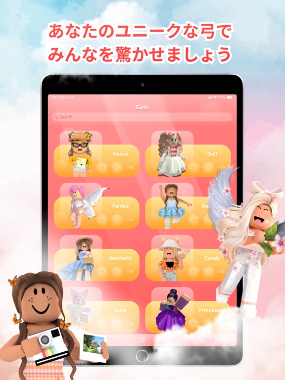 https://is5-ssl.mzstatic.com/image/thumb/PurpleSource115/v4/26/5f/fa/265ffafe-973e-bbea-f67d-fcf12d4d5d57/cd3f75dc-e5ac-4b80-a674-24ca14c34800_Japan_4_.jpg/576x768bb.jpg