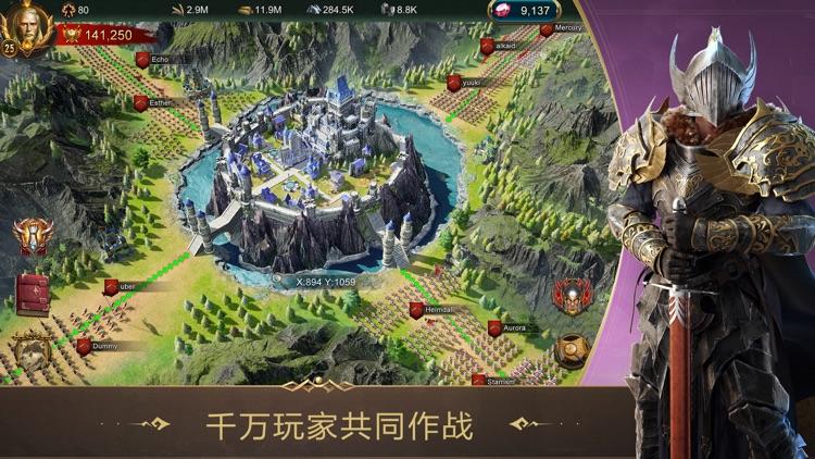 战火与秩序-战争策略手游 screenshot-3