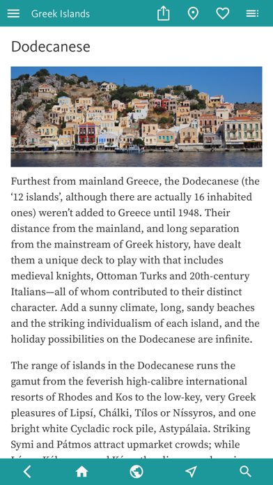 Greek Islands screenshot 9