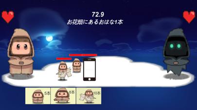 your destiny screenshot 4