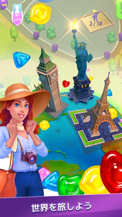 グミドロップ!– 世界を旅するマッチ3パズルゲームのおすすめ画像2