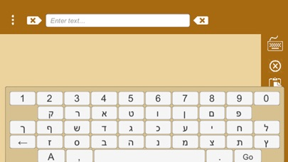 Download Jerusalem Dictionary for Android