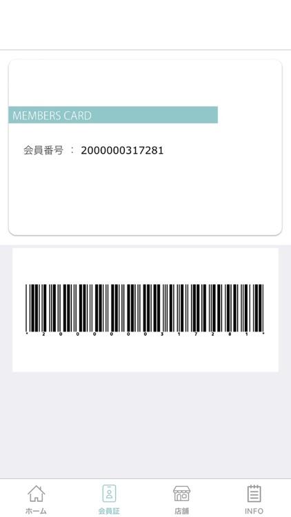 salon pallet メンバーズアプリ