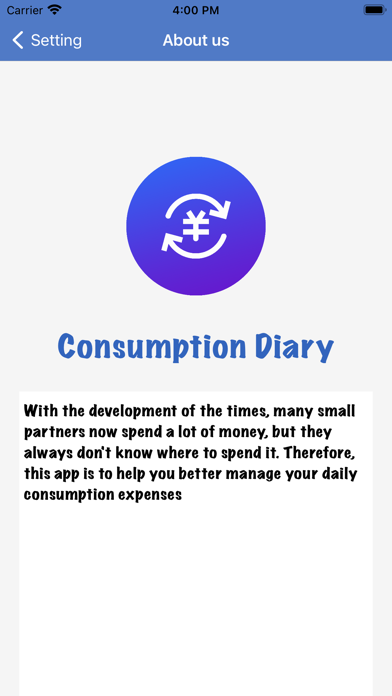 Consumption Diary Note紹介画像5