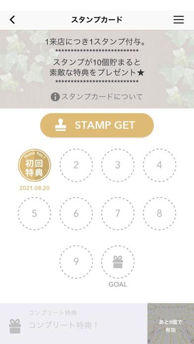 KAN 公式アプリ紹介画像3