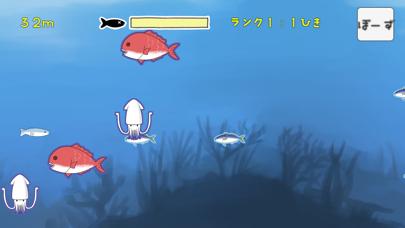 Fish Paradise紹介画像3