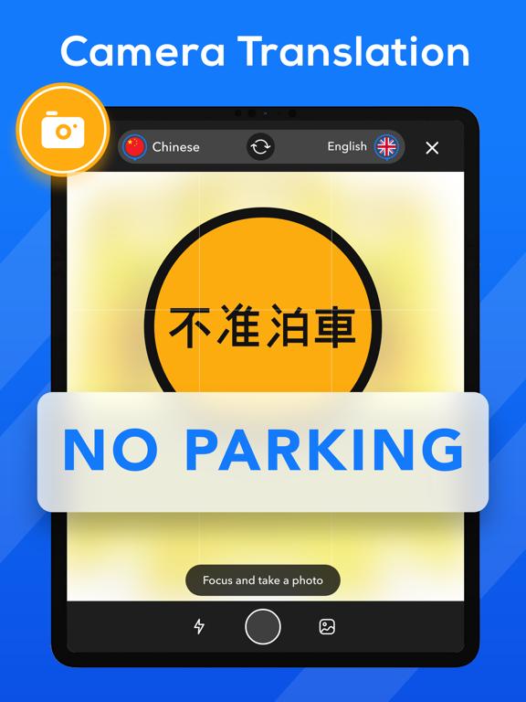 翻訳 アプリ - 写真 翻訳のおすすめ画像4