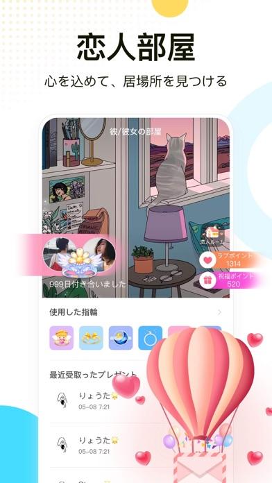 WePlay(ウィプレー) - パーティゲーム紹介画像5