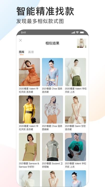POP趋势-时尚设计师信赖的流行趋势资讯平台 screenshot-4