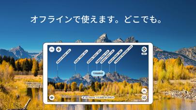 https://is5-ssl.mzstatic.com/image/thumb/PurpleSource115/v4/4a/ac/f3/4aacf336-6554-1107-87e7-f7ee0dbc4ef8/6842dabf-ad51-4fdc-9b7f-c52d882f77e4_iPhone_6s_Plus-screenshot3.png/406x228bb.png