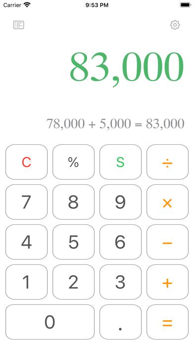 L Calculator紹介画像1