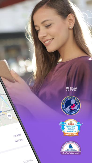 FamiSafe-ペアレンタルコントロールアプリのおすすめ画像2