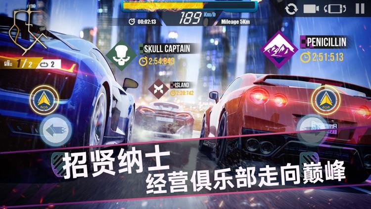 城市飞车2 : 真实公路赛车竞速模拟驾驶 screenshot-3