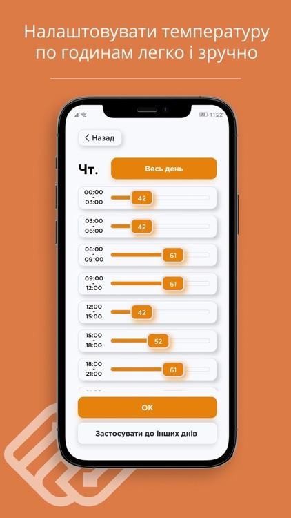 TEKNIX Smart boiler screenshot-3