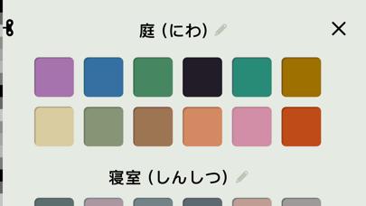 光と色 ~ あそんでまなぼう紹介画像5