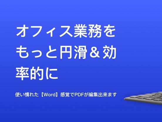 PDFelement -パワフルなPDFツールのおすすめ画像1