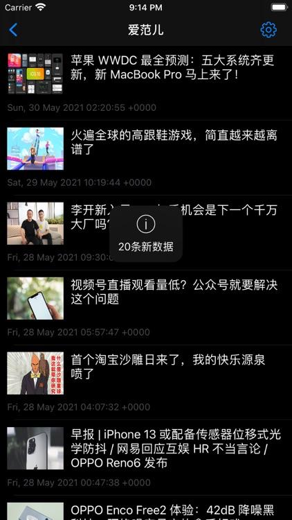 SSReader - 简洁RSS阅读器 screenshot-4