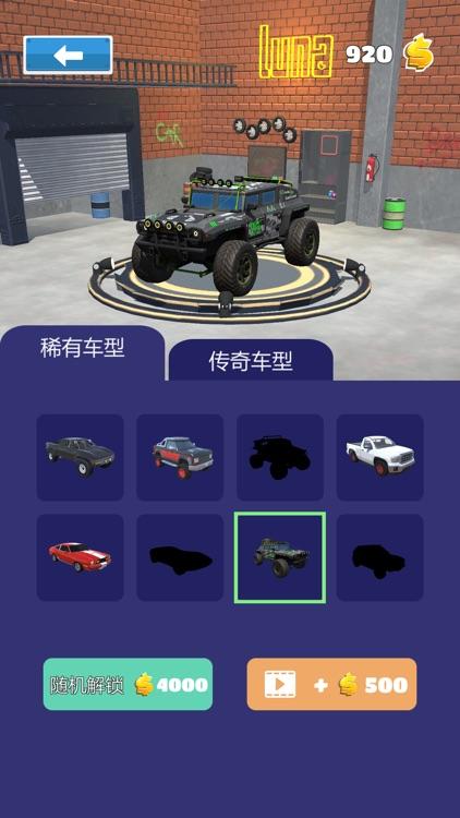 拖车大师 (Towing Race) screenshot-3