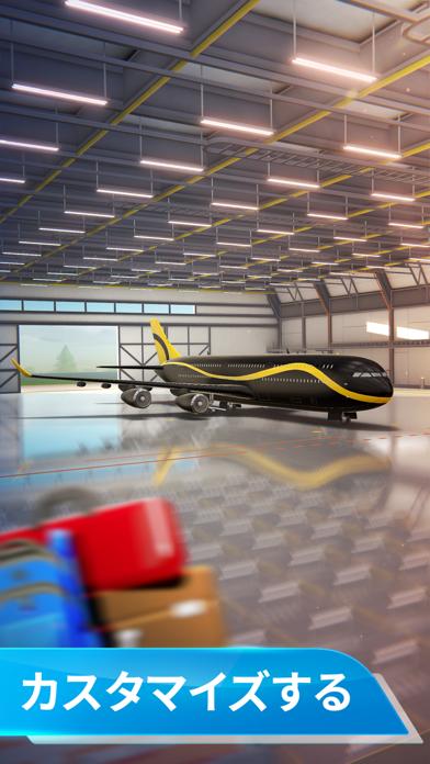 Airport City: 都市開発と空港シミュレーター ScreenShot0