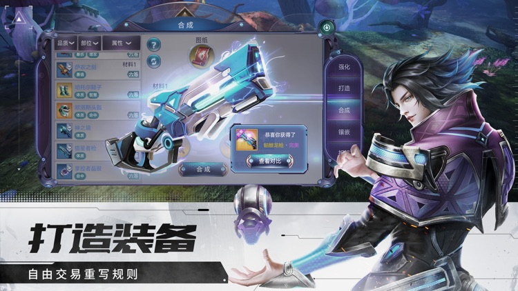 诺亚传说-RPG高品质动作手游 screenshot-4