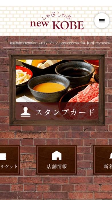 new KOBE 堂島店紹介画像2