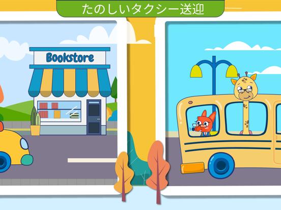 Edu Kid ー 子供向け教育用カーゲームのおすすめ画像3