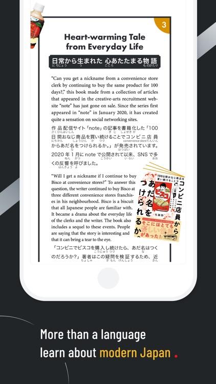 Hiragana Times screenshot-5