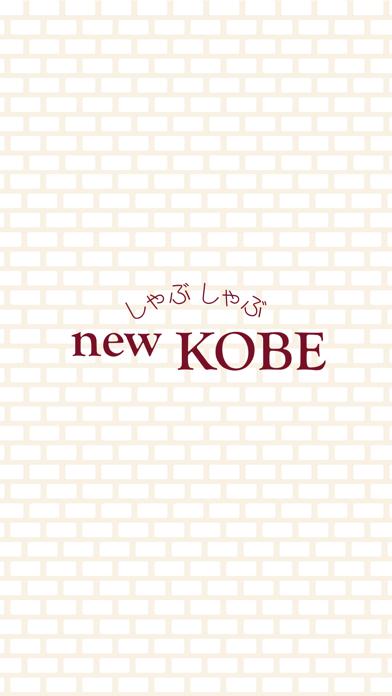 new KOBE 堂島店紹介画像1