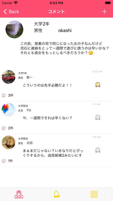 Responser screenshot 2