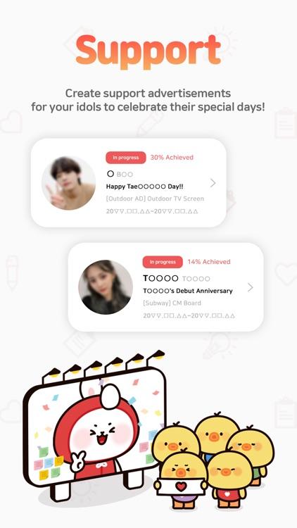 CHOEAEDOL : Kpop idol rankings screenshot-4