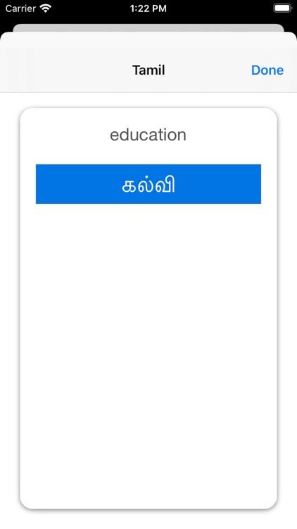 Translator for Safari screenshot-4