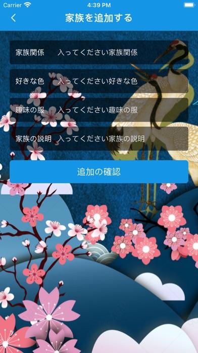 GUIJOKA紹介画像3
