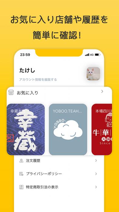 Funfo紹介画像3