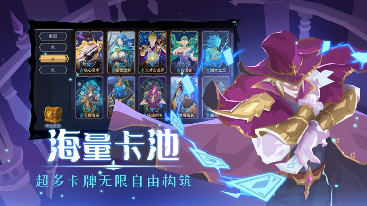 恶魔秘境 screenshot-3