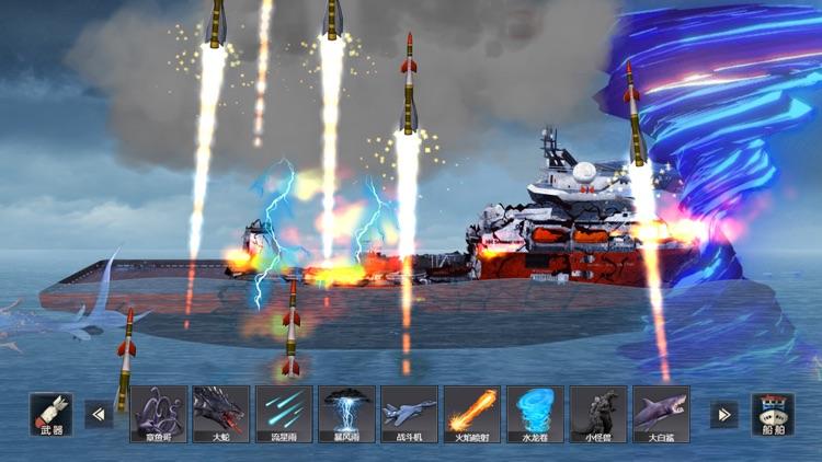 沉船模拟器 screenshot-4