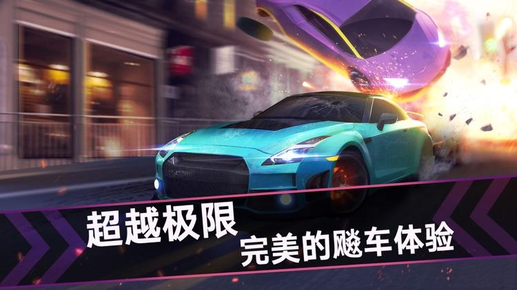 城市飞车2 : 真实公路赛车竞速模拟驾驶 screenshot-5
