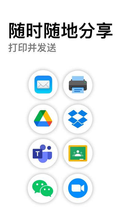 SpeechTok Pro屏幕截图5