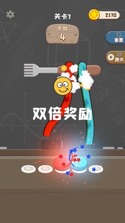 彩绳排序3D版-绳索大师解解乐 screenshot-3