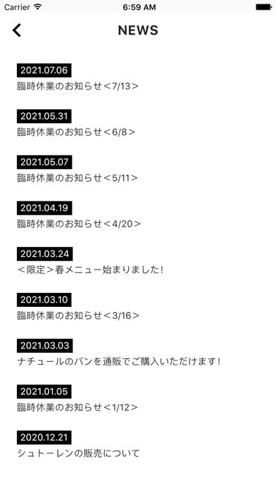 NACHURU紹介画像5
