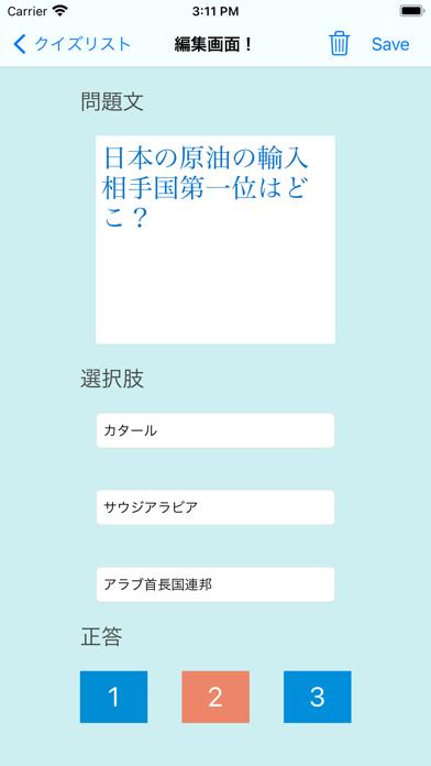 Data-Bank紹介画像4